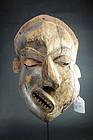 Deformity Mask, Gabon, Pende Peoples